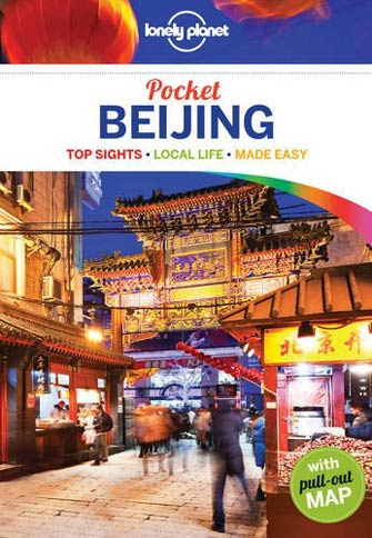 Lonely Planet Pocket Beijing, 4th Ed.