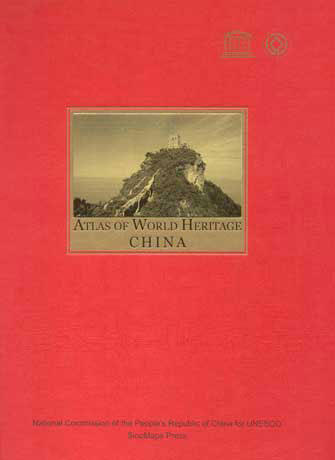 Atlas of World Heritage in China