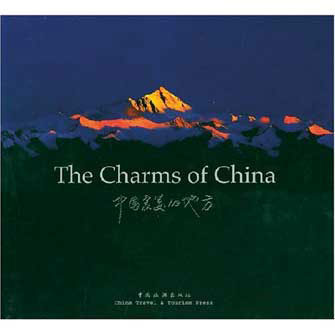 The Charms of China