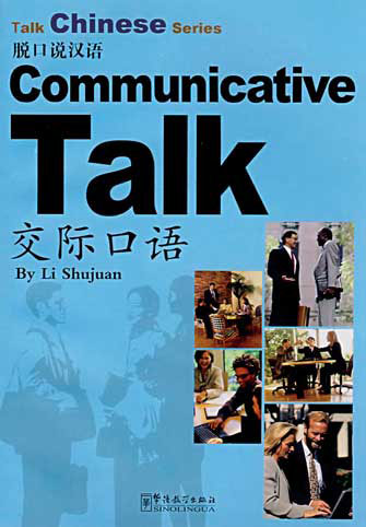 Communicative Talk (with Cd) Chinese