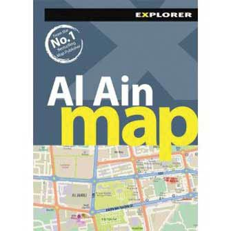 Map Al Ain, 1st Ed.
