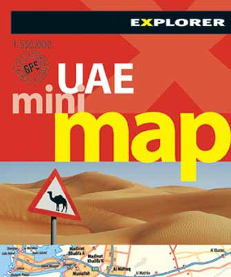 Mini Map United Arab Emirates (Uae), 2nd Ed.