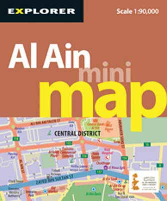 Mini Map Al Ain, 1st Ed.
